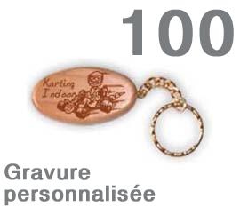 Lot de 100 porte-clef personnalisés ovales