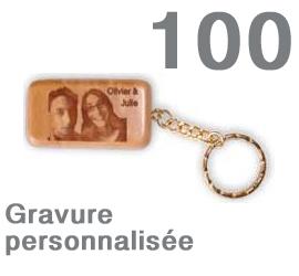 Lot de 100 porte-clef personnalisés rectangulaires
